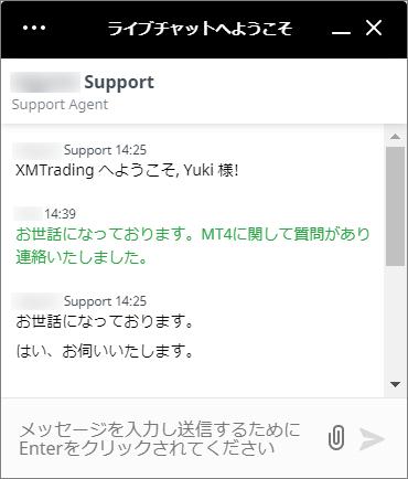XMのライブチャット