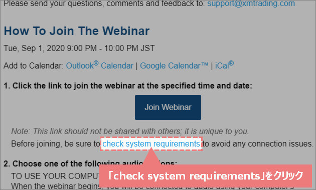 check system requirementsをクリック