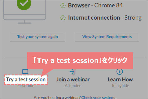 Try a test sessionをクリック
