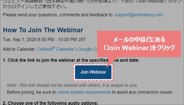 Join Webinarボタン